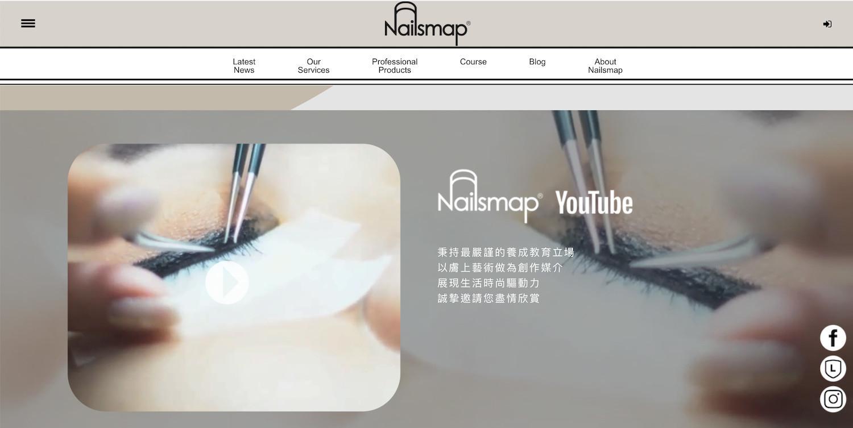 【SEO網頁設計成功案例】Nailsmap 網頁設計風格