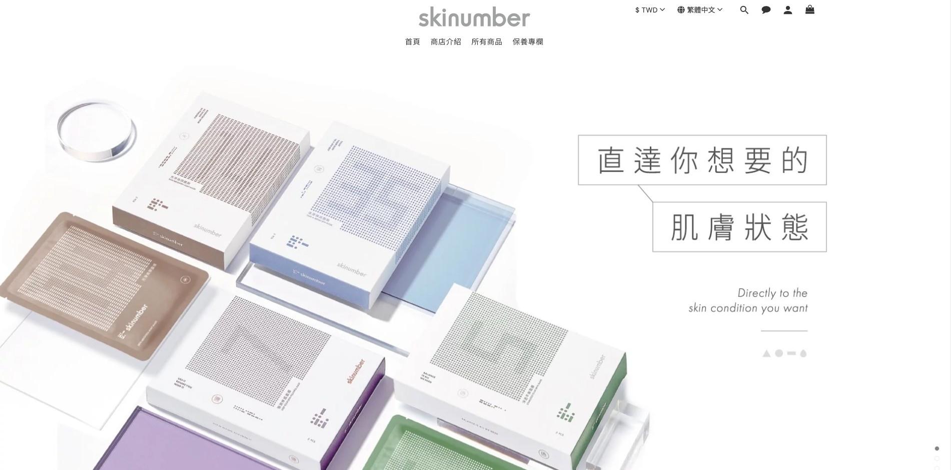 台中SEO優化案例-搭配Shopline電商平台|采潗國際Skinumber肌膚面膜保養專家
