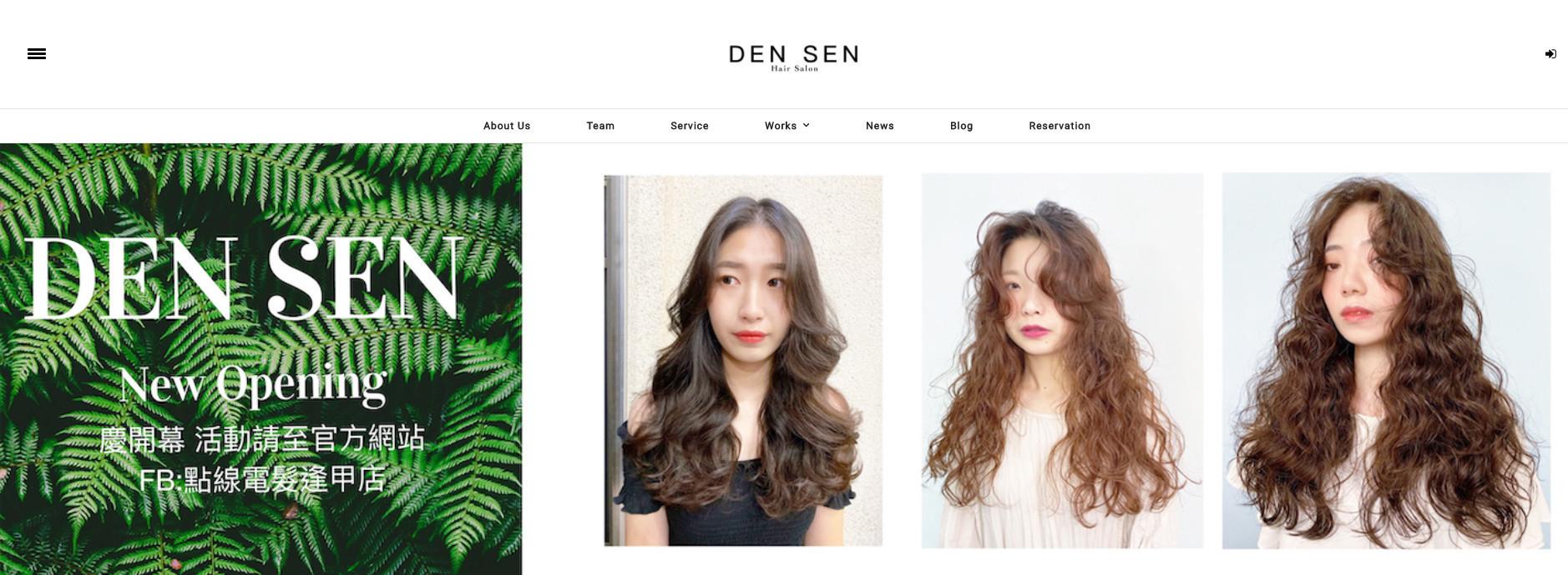 台中SEO成功案例-點線電髮|台中專業髮廊、染燙髮、護髮剪髮推薦