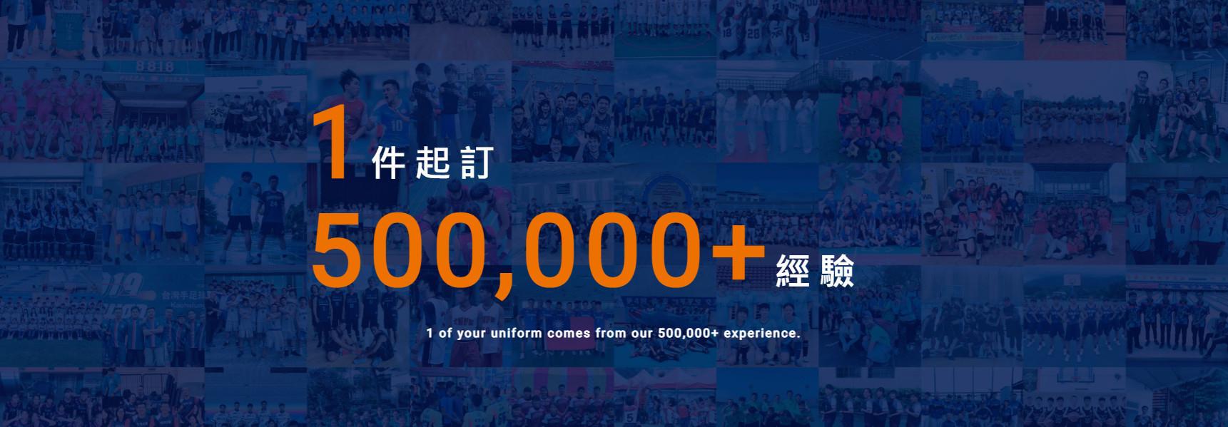 台北SEO網頁優化成功案例-眾星實業豐富經驗|鯊客科技SEO優化網站設計成功案例