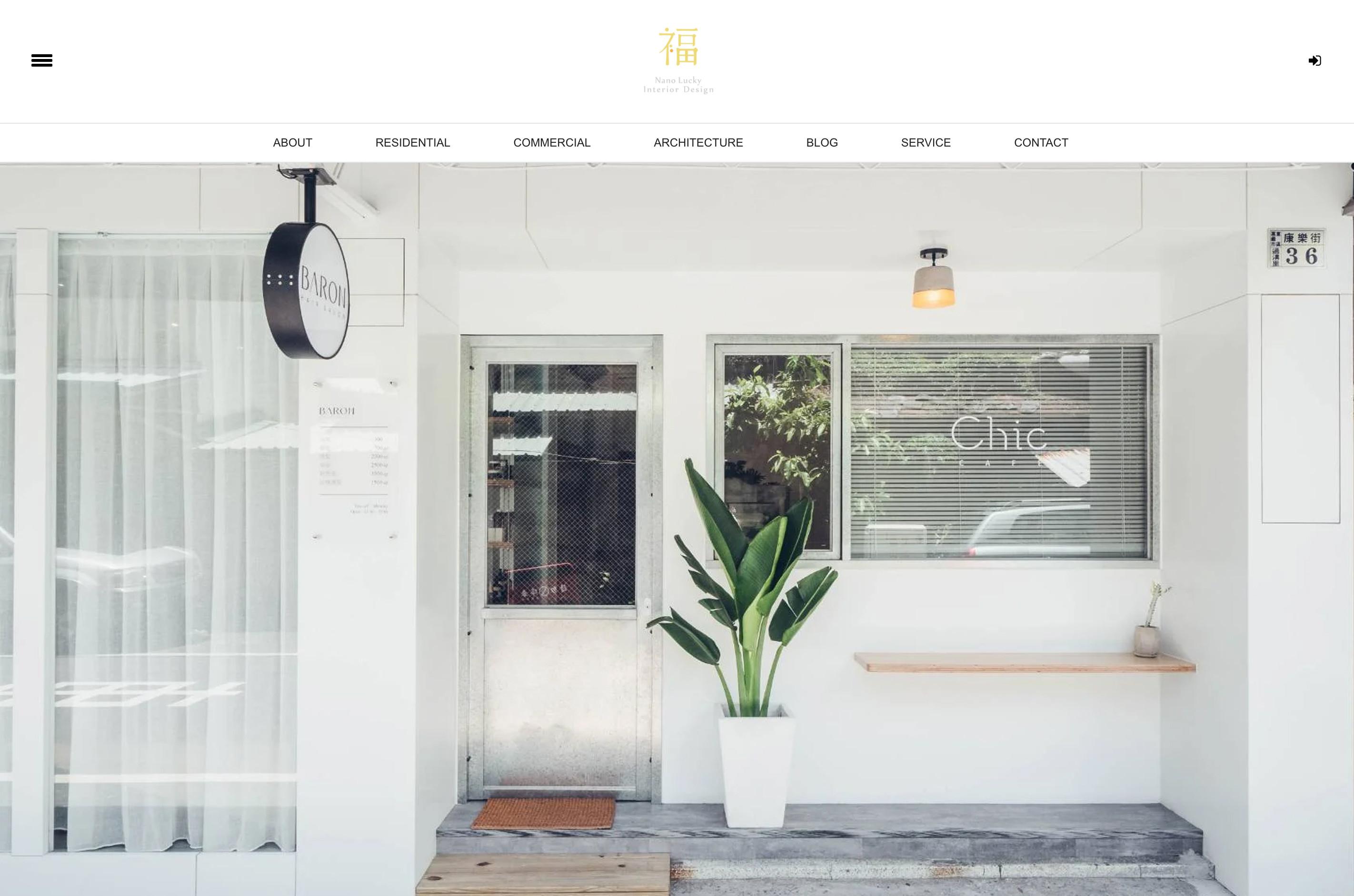 嘉義SEO優化網頁設計案例-小福砌空間設計、嘉義市內設計推薦