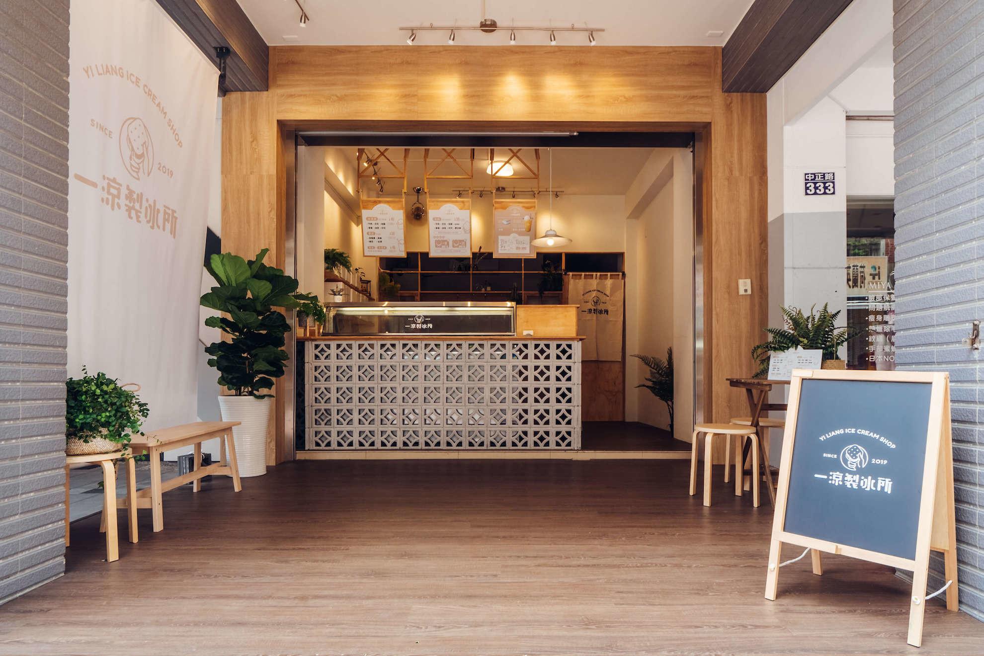 嘉義SEO優化網頁設計案例-首頁Banner輪播圖|小福砌空間設計、嘉義市內設計推薦