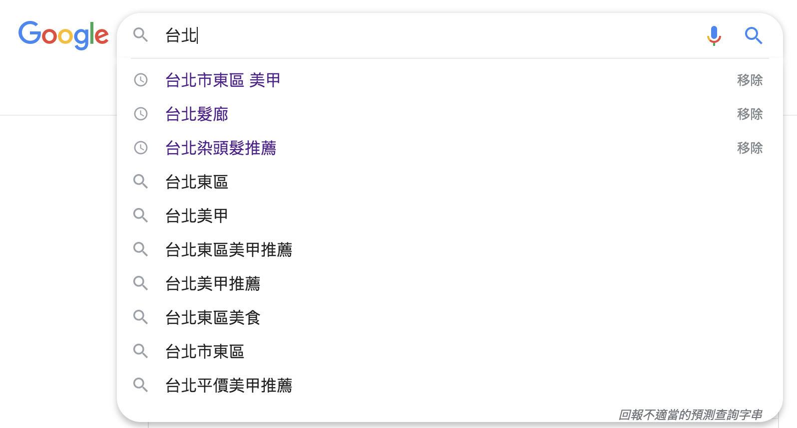在地化搜尋關鍵字研究Local-SEO-Keyword-Research-鯊客科技SEO優化網站設計公司