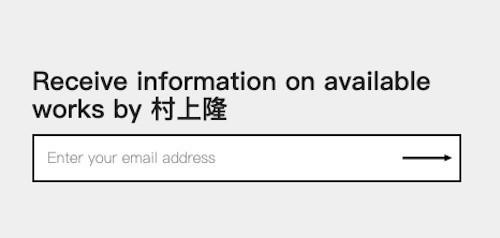 田奈藝術receive information on  available