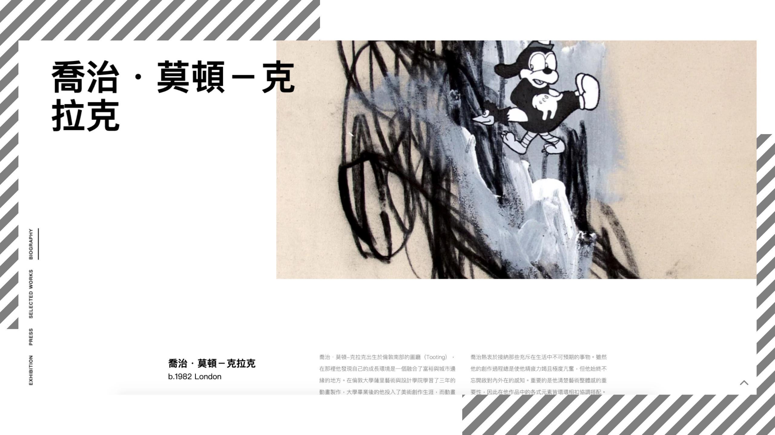 部落格|田奈藝術善用社群媒體及內容行銷展現差異化