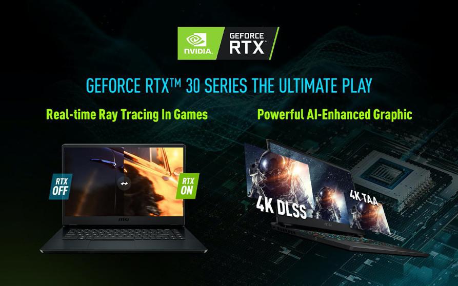 MSI電競手提電腦推薦-GeForce RTX 30 系列效能提升|全球電競領導品牌MSI舉辦MSIology線上發表大會