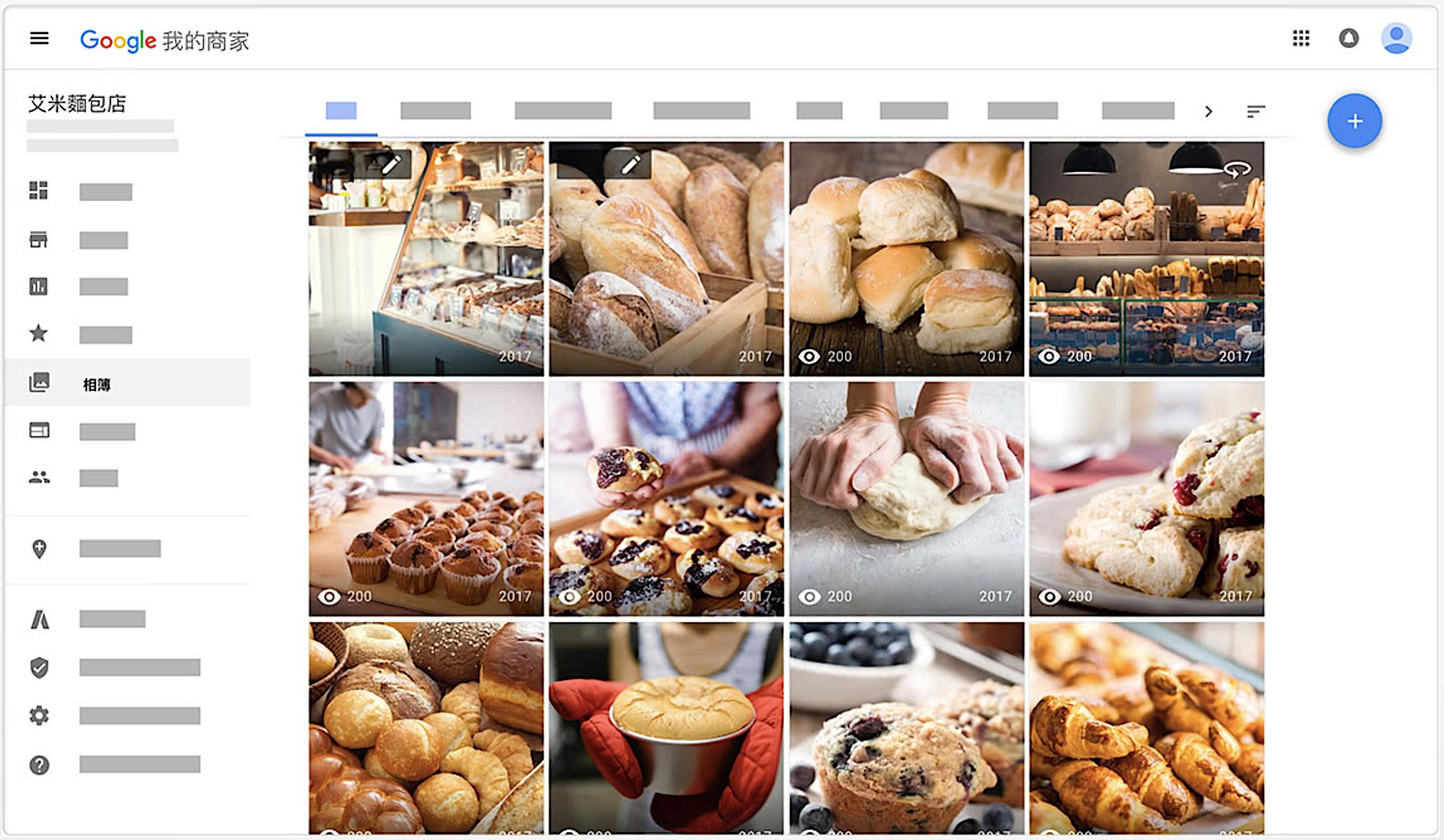 改善Google 商家本地搜尋排名-上傳店家照片-鯊客科技SEO網頁設計公司