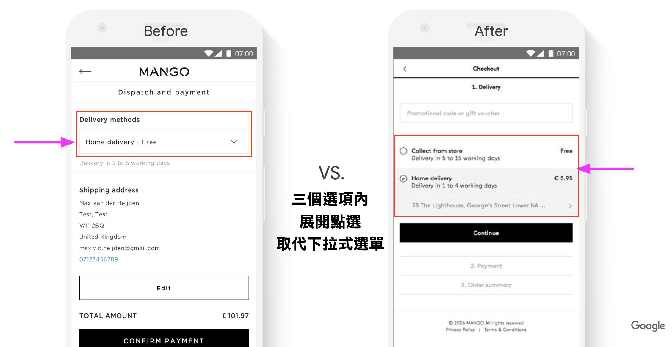 Google UX playbook for retail 展開點選取代下拉式選單-鯊客科技網站SEO優化公司
