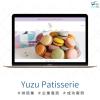 【SEO網頁設計成功案例】Yuzu Patisserie 減糖馬卡龍