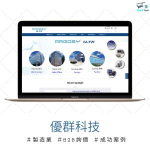 【SEO網頁設計成功案例】 優群科技股份有限公司