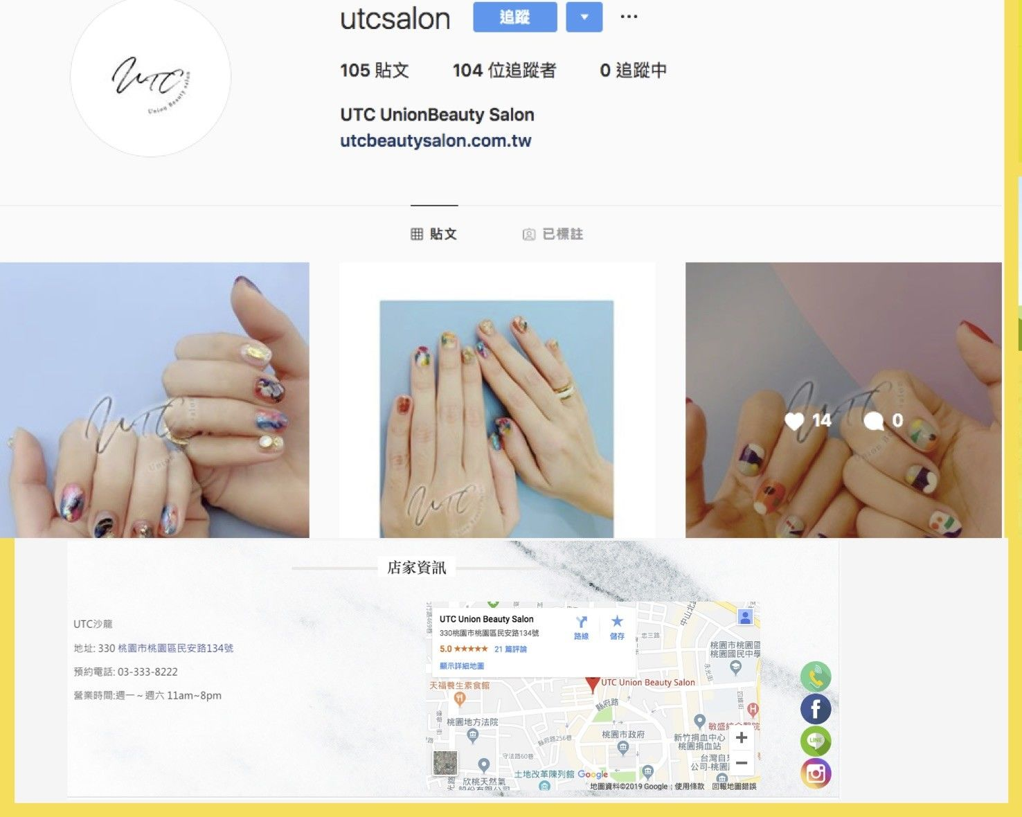 SEO網站成功案例-UTC Union Beauty Salon-社群