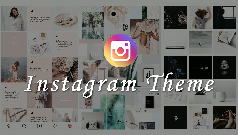 Instagram相片牆視覺一致性經營入門_鯊客科技網路行銷公司