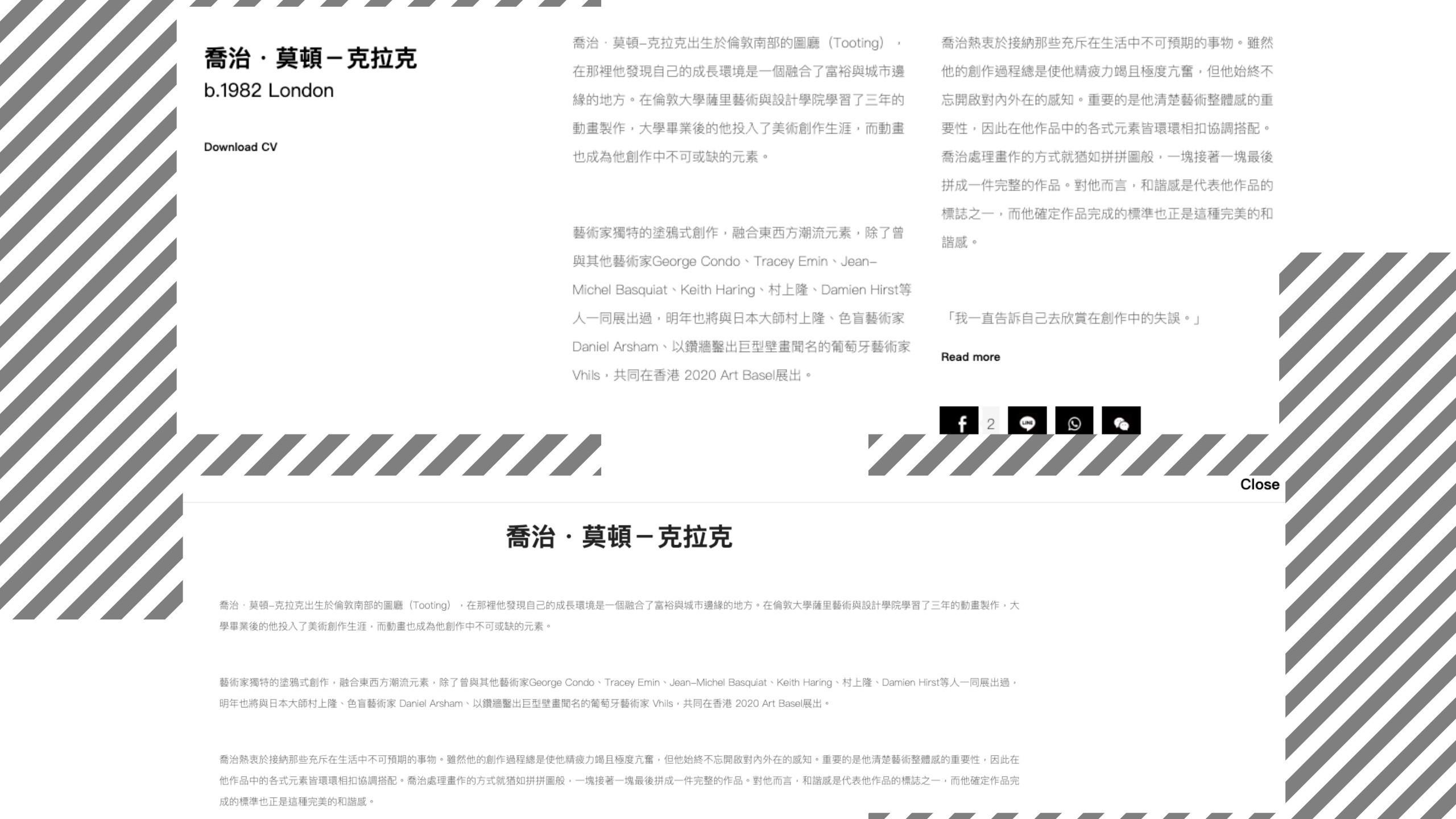 田奈藝術 客制化的部落格文章編輯後台