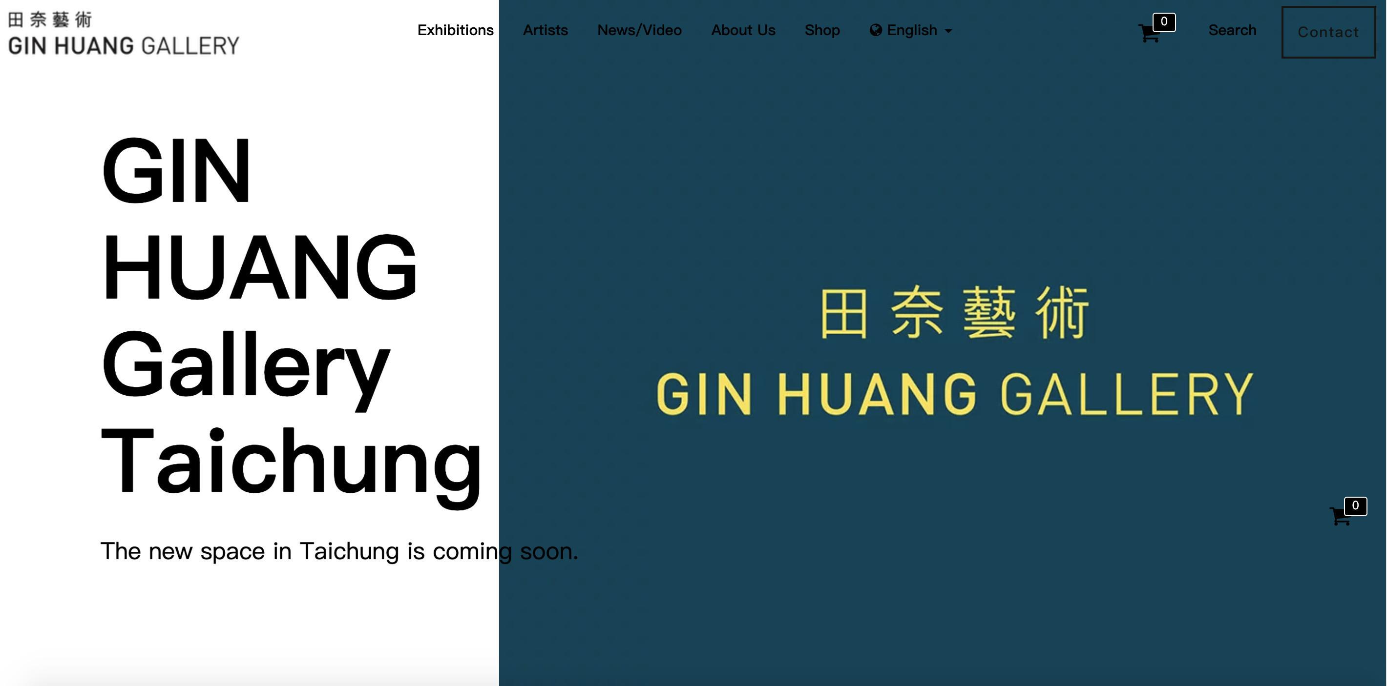 台中SEO網頁設計成功案例-田奈藝術 Gin Huang Gallery