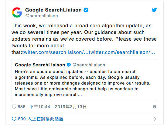 google3/13