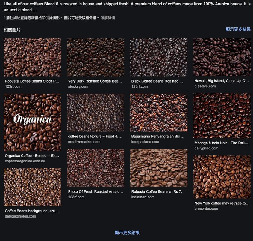 Google圖片搜尋預覽窗格介面更新示意圖2 鯊客科技SEO優化網路行銷公司