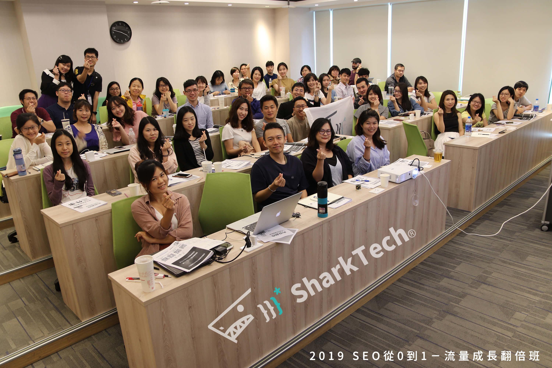 2019年台北場SEO優化及文案撰寫教學課程|鯊客科技SEO優化網頁設計公司