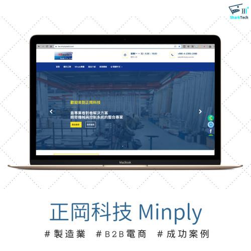 【SEO網頁設計成功案例】正岡科技股份有限公司